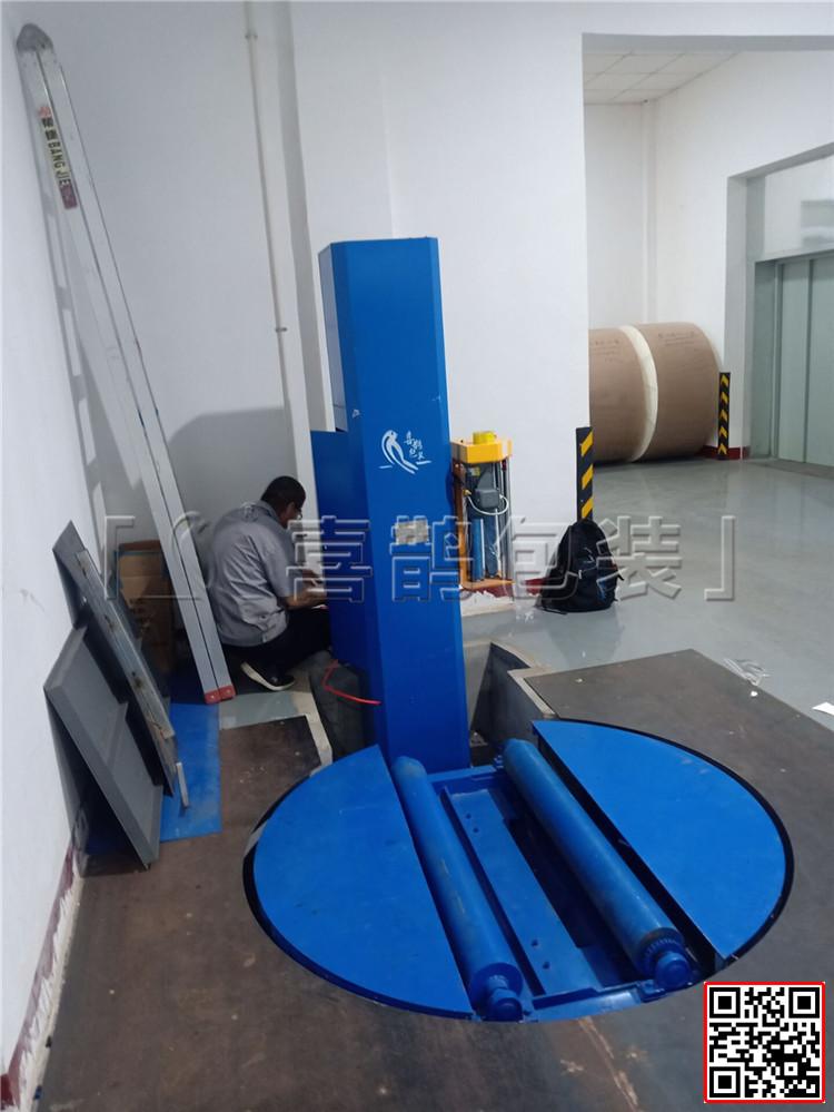 圆筒缠绕膜包装机