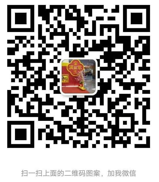 微信图片_20191021141226.jpg