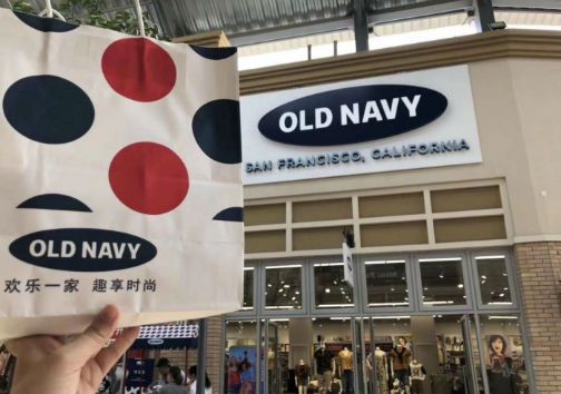 """Gap旗下Old Navy将退出中国市场""的图片搜索结果"