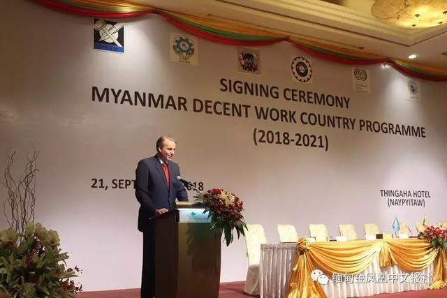 """""""欧盟再次考虑取消对缅甸贸易普惠制待遇""""的图片搜索结果"""