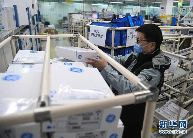 """""""江苏如何做到规上工业企业复工数居全国之首?""""的图片搜索结果"""