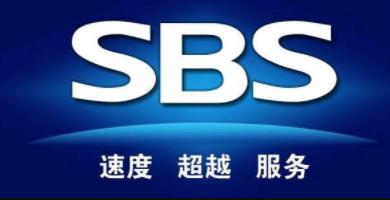 SBS拉链联系方式