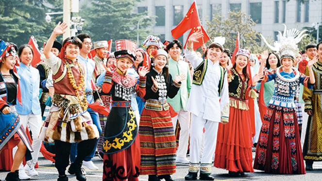 铸牢中华民族共同体意识