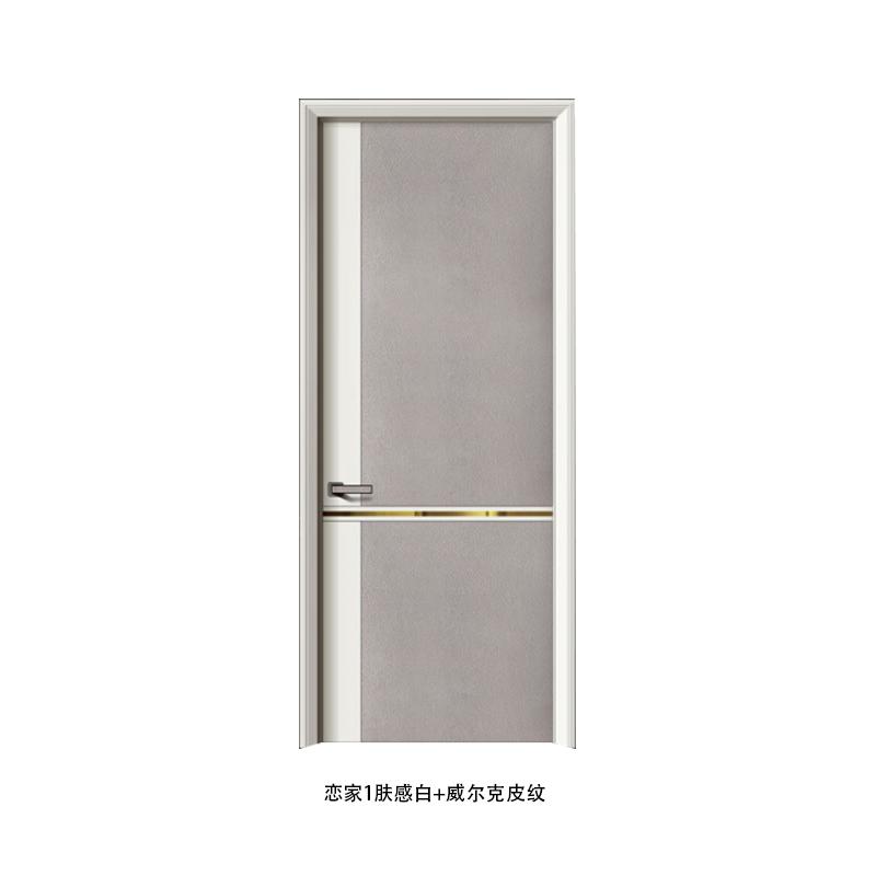戀家1膚感白+威爾克皮紋.jpg