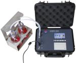 便携式颗粒计数器  型号:DXY—P5X
