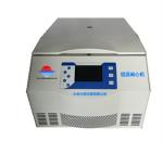 恒温离心机  型号:DXY-206L