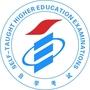 山东大学自学考试专升本--工程管理专业2020年招生简章
