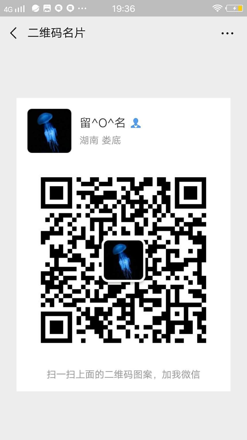 微信图片_20190528193651.jpg