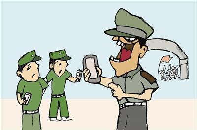 西安一男子高校冒充教官 騙走學生18部手機