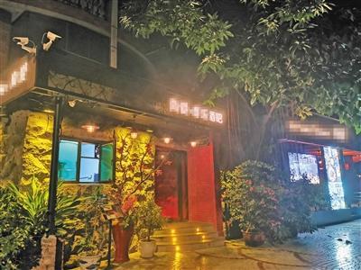 图为劳荣枝曾工作过的酒吧。新京报记者 韩茹雪 摄