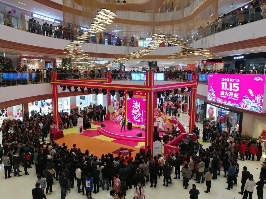 汉中吾悦广场11.15开业.jpg