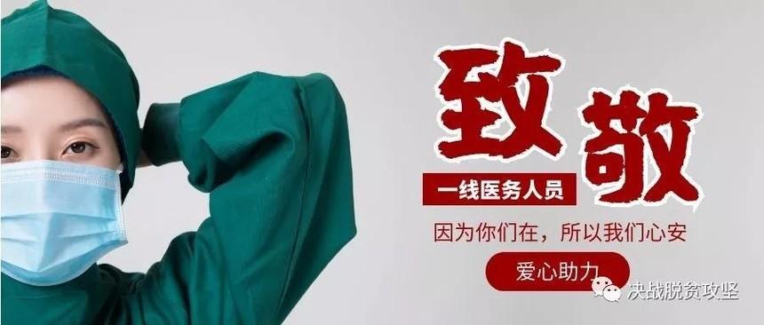 微信(xin)圖(tu)片_20200205133431.jpg
