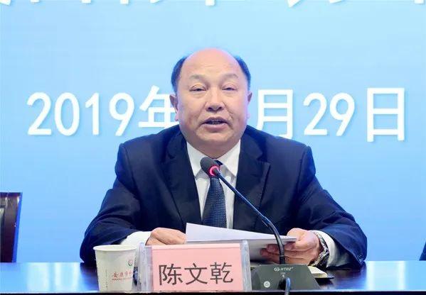 陈文乾安康市中心医院党委书记、院长.jpg
