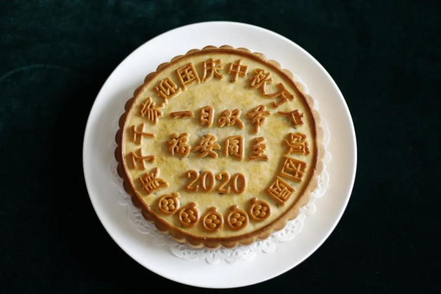 微信图片_20200920112902.jpg