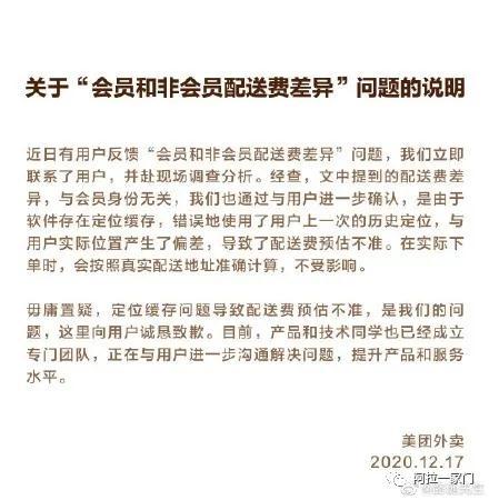 微信图片_20201218094407.jpg
