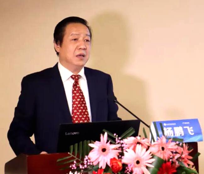 陕西省中医药专家协会肿瘤专家分会杨鹏飞主任委员.jpg