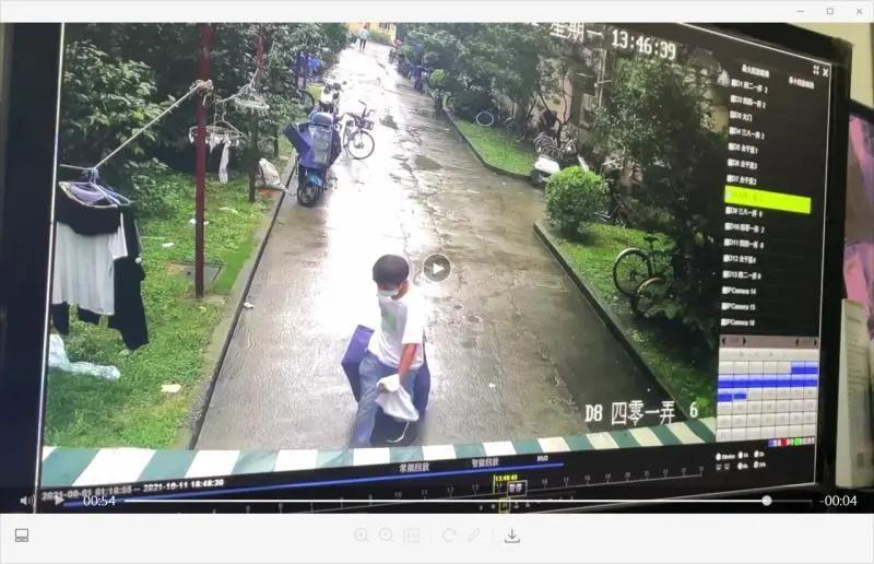 微信图片_20211014093245.jpg