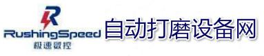 中国智能装备
