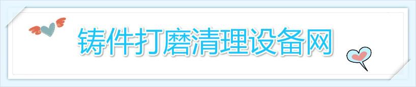 济南极速数控设备有限公司