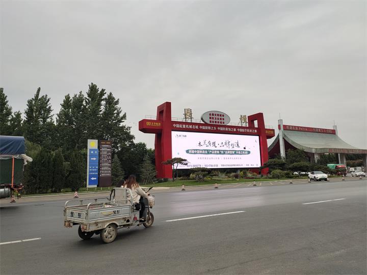 长垣高速路口广告