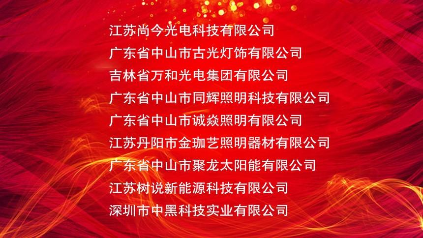 交流会企业3.jpg