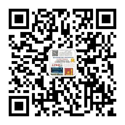 东方照明杂志推广部微信二维码.jpg