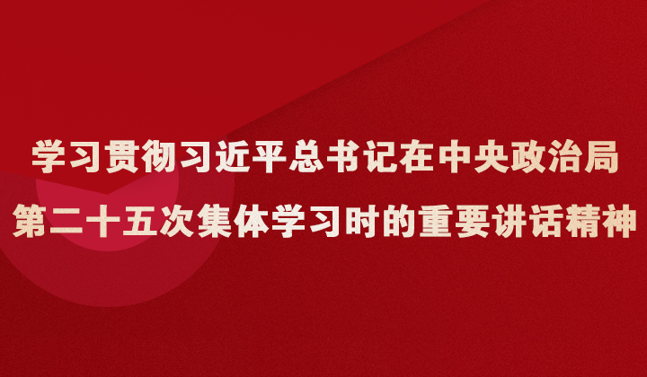 2:专利注册塔山双喜