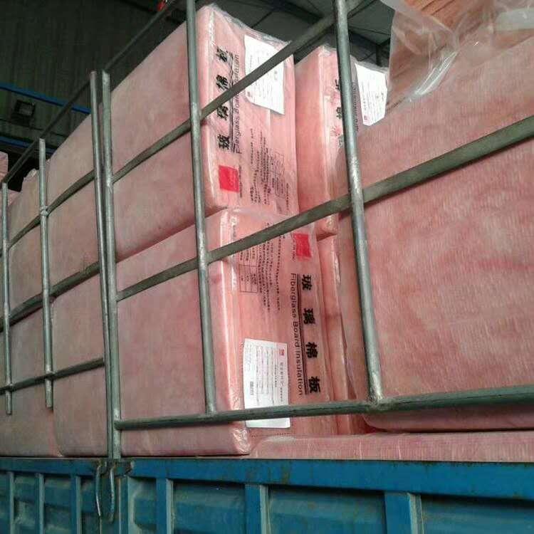 紅色玻璃棉板