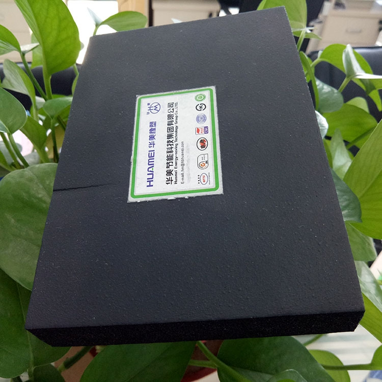 橡塑板价格