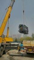北京理工大学吊车外国语大学吊车
