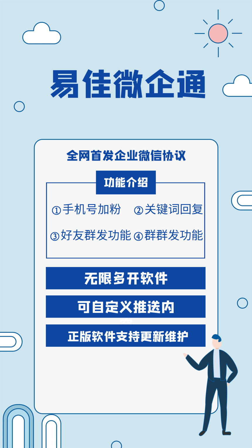 770e23a586a05423efb4ec86f77e68a5_yijia.png