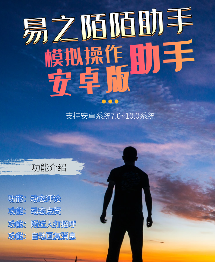 9a786f81981dbe4d33eac30038c18531_20201127122109_20806_副本.png