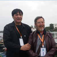 博鳌国际论坛