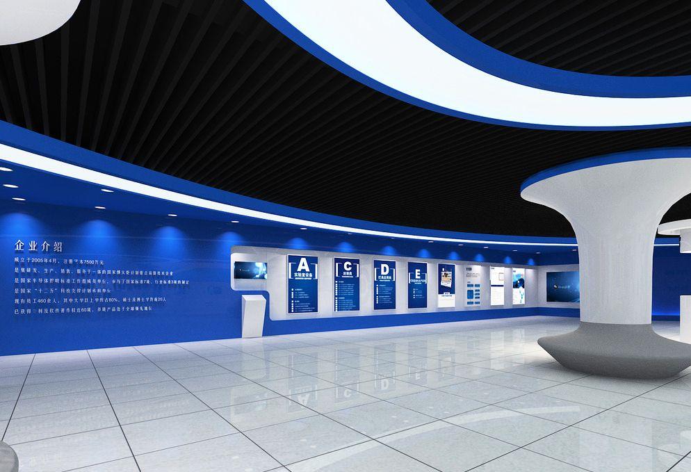 展厅设计公司五点注意事项
