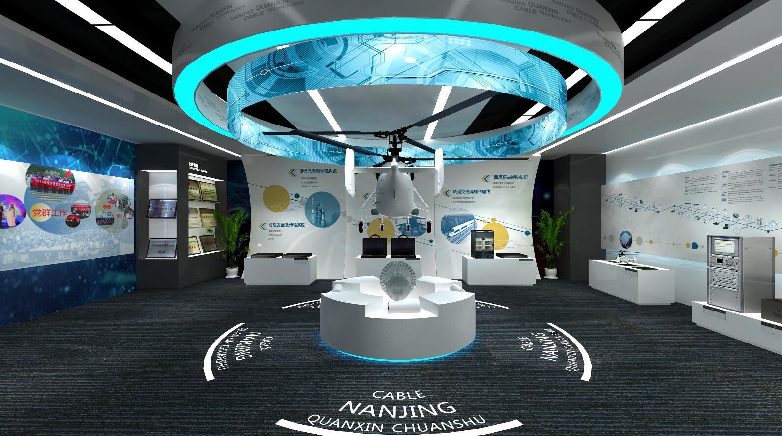 企业展厅在色彩上的选择需要结合其相应特征