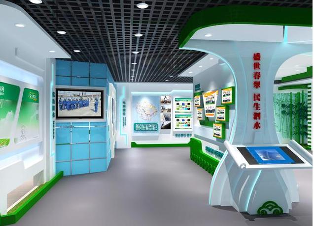 企业展馆设计