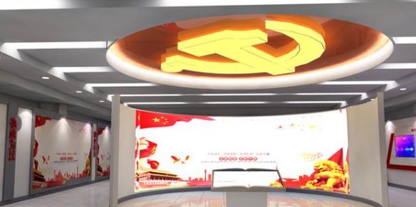党建展馆设计