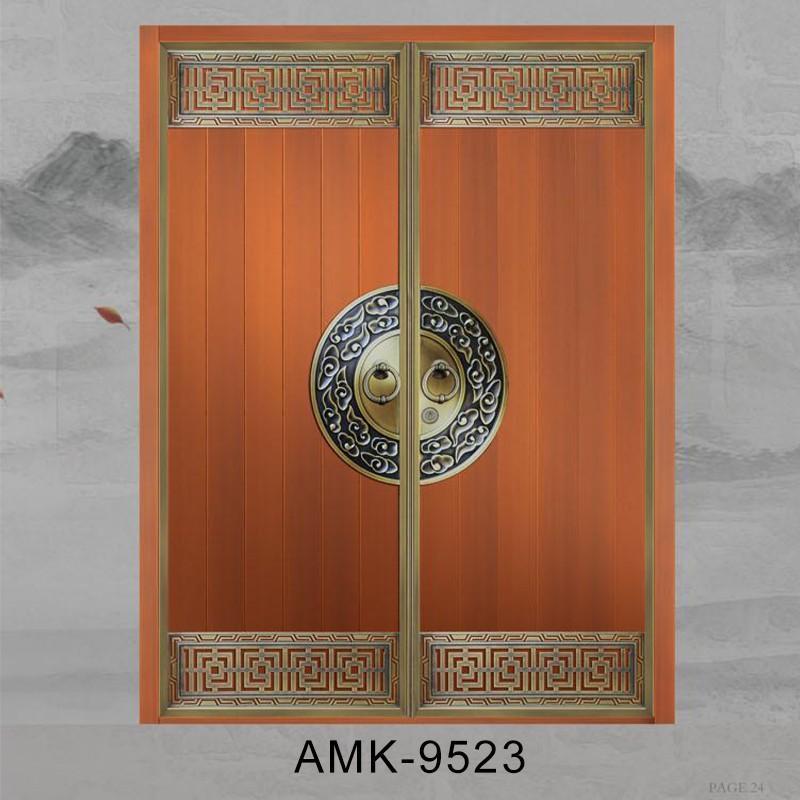 AMK-9523.jpg