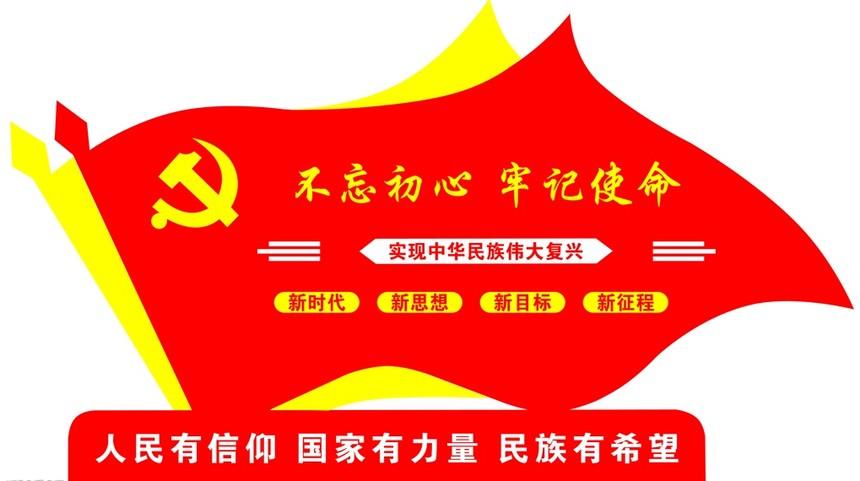 11_2_看图王.jpg