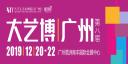 第八届大学生艺术博览会即将开幕