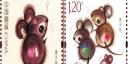 鼠年邮册《紫禁澄怀》在朱炳仁艺术主题邮局首发