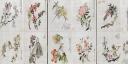 北京宝瑞盈十周年拍卖会预展1200余件艺术臻品巡礼呈现