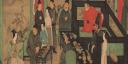 国宝级传世书画作品《韩熙载夜宴图》