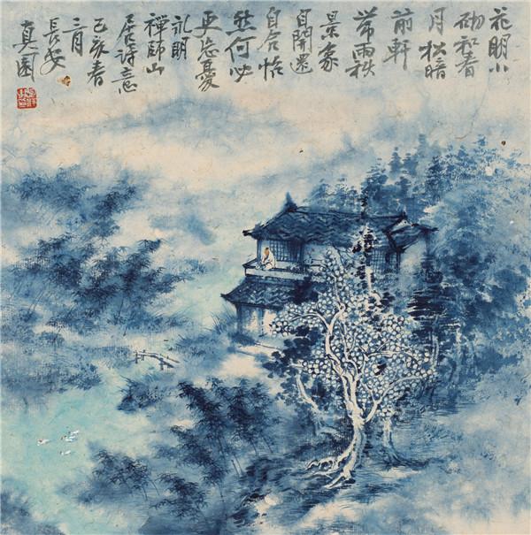 春到人间草木知  纸本设色 34×34cm 2019.jpg