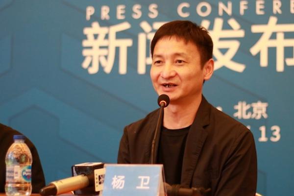 中国批评家年会秘书长、湖南师大美术学院现当代艺术研究中心主任杨卫发言.jpg