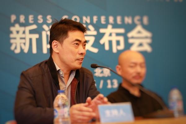 《中国美术报》副总编辑,中国国家画院研究员陈明主持发布会 .jpg