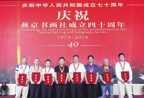 15燕京书画社社长石占成与合作单位签署战略合作协议.jpg