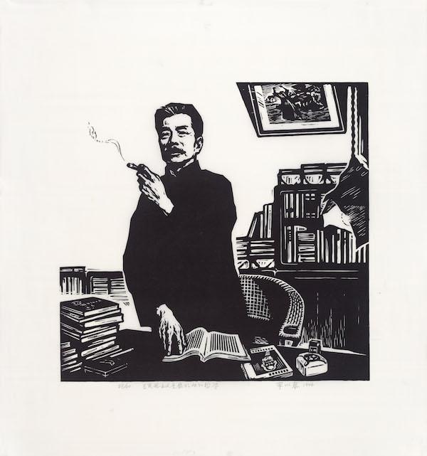 马克思主义是最明快的哲学 65×69cm 1974年 李以泰.jpg