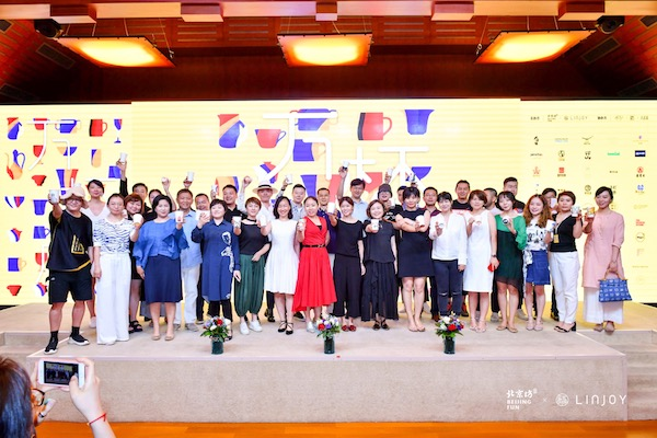 北京坊·万杯展于7月5日在北京坊劝业场盛大开幕-2.jpeg