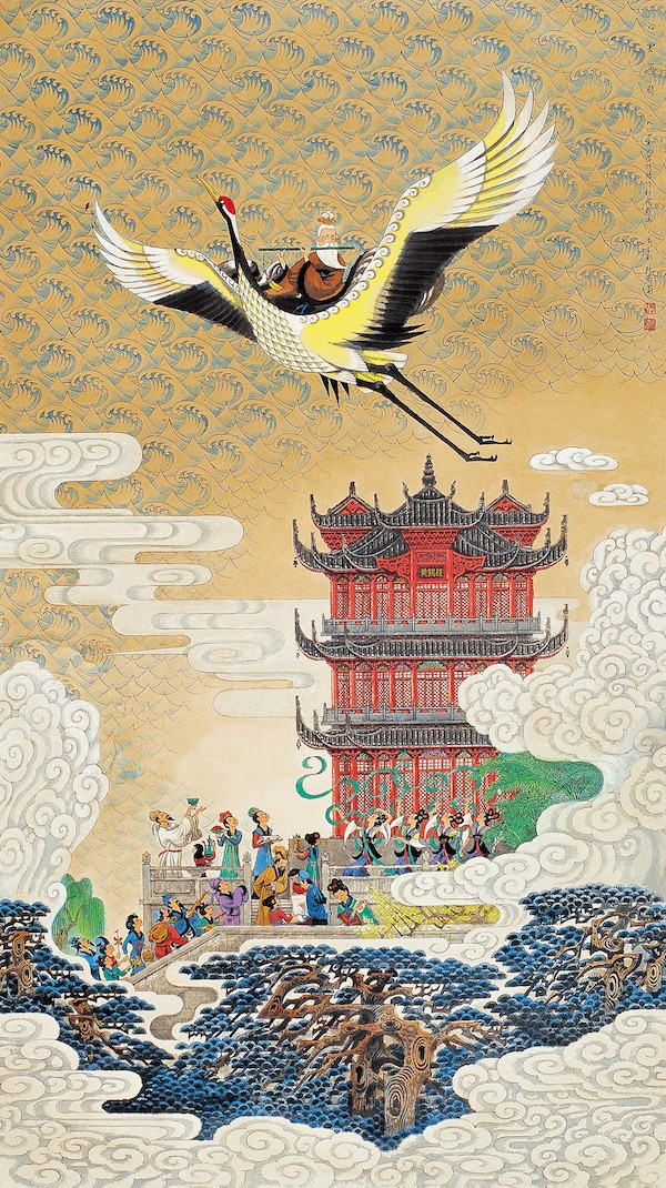 1984年 《 白云黄鹤》(彩墨 黄鹤楼陶板壁画整理稿-周令钊陈若菊画)纸本彩墨171×96 cm.jpg